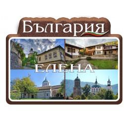 МАГНИТ ЕЛЕНА