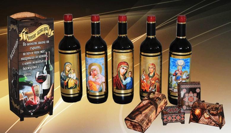 vino-s-pozelanie